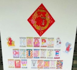 Punggol Cove Primary School wishes all our students, parents, staff and community, a year filled of joy, love and prosperity. Happy Chinese New Year!